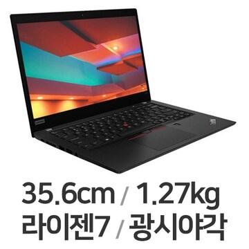 레노버 씽크패드 T14s-20UHS01C00 (SSD 256GB)