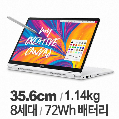 LG전자 2019 그램 2in1 14TD990-GX50K (기본)