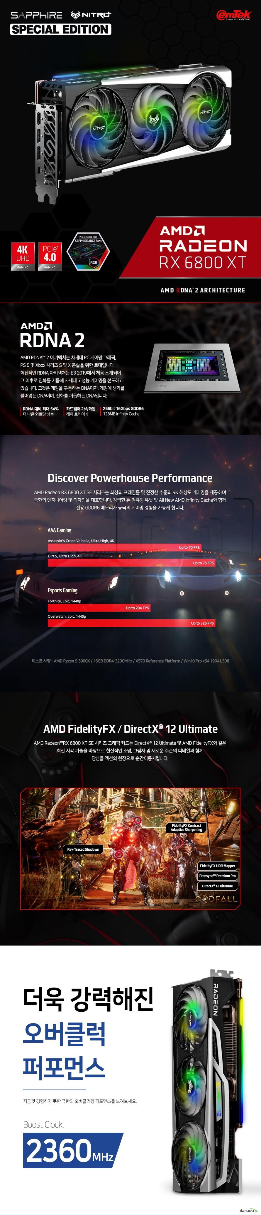 SAPPHIRE 라데온 RX 6800 XT SE NITRO+ OC D6 16GB Tri-X 스페셜 에디션제품 사양GPU 스트림 프로세서 4608 / 부스터 클럭 2360 / 게임 클럭 2110 /  메모리  버스 256 bit / 메모리 타입 GDDR6 16기가 / 메모리 클럭 16기가 / 디스플레이 Output HDMI x1 / DP x2 / USB-C x1 / Max Resolution Digital 7680x4320 Support / Max Displays Maximum 4 Displays / 파워 소비전력 350W / Suggestion 850W / 커넥터 8핀 + 8핀 / 쿨링 Fan Dimensions 100mm x2 , 90mm x1 - Triple Fan  / Heatsink Material Aluminum Fins, Copper Base / 제품 크기  L 310 x H 134.3 x W 55.3mm /  Os Windows 10 64-bit / Linux 64-bit / 인증 번호 R-R-EMT-SP-RX6800XT