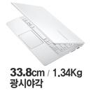 삼성전자 노트북9 Lite NT910S3Q-K38S