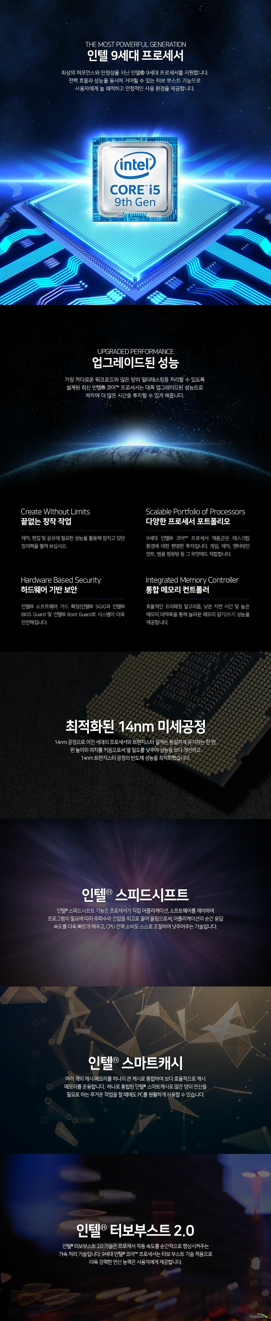 인텔 코어i5-9세대 9400F (커피레이크-R)(벌크 + 쿨러)