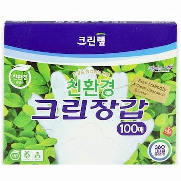 크린랩 친환경 크린장갑 100매(1개(100매))