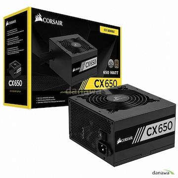 CORSAIR CX650 80PLUS BRONZE_이미지