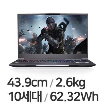 한성컴퓨터 TFG277XS(SSD 500GB)