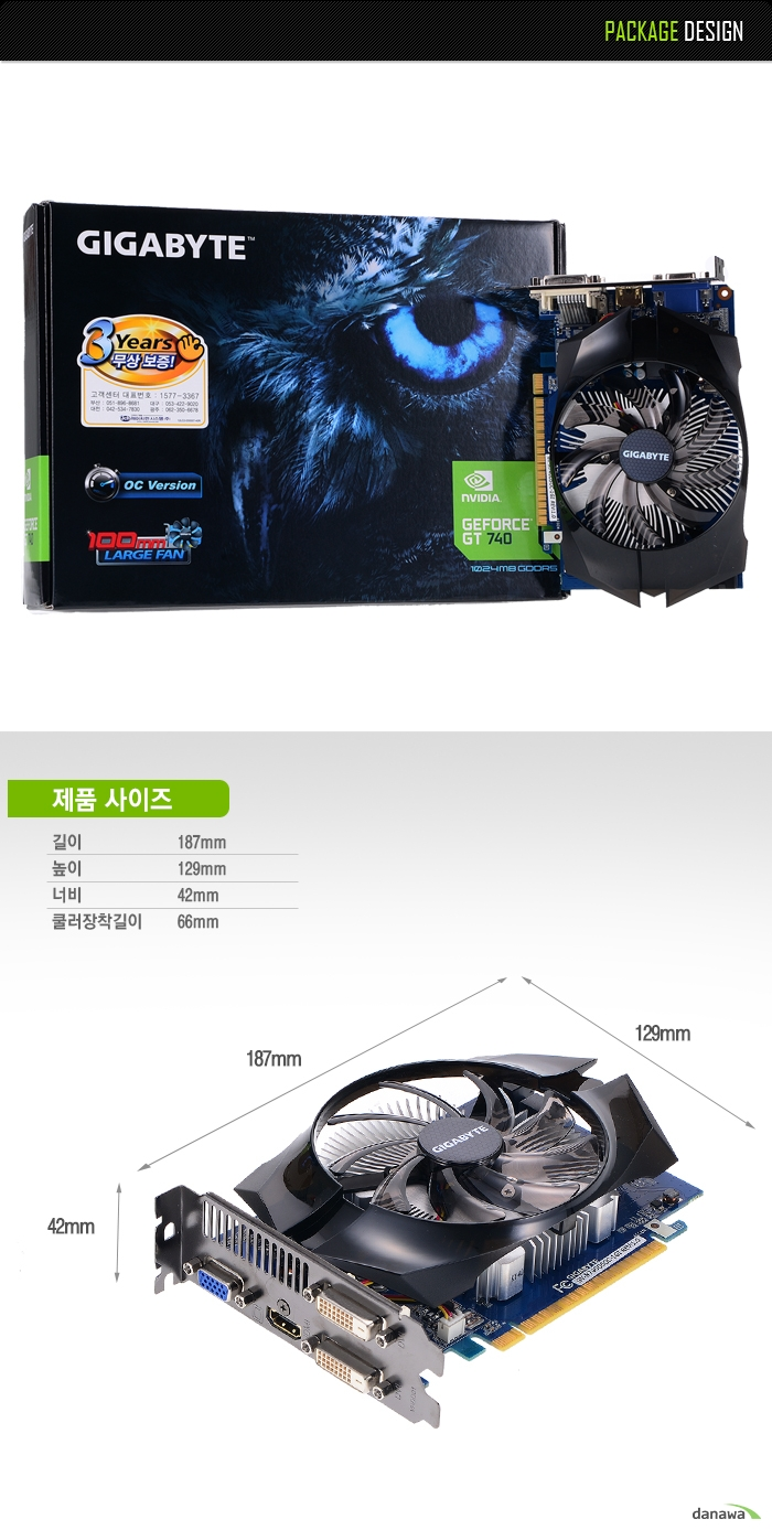 GIGABYTE 지포스 GT 740 UD2 D5 WING-100의 제품 기술설명