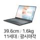 MSI 모던시리즈 모던15 A11M-i7 카본 그레이 (SSD 512GB)_이미지