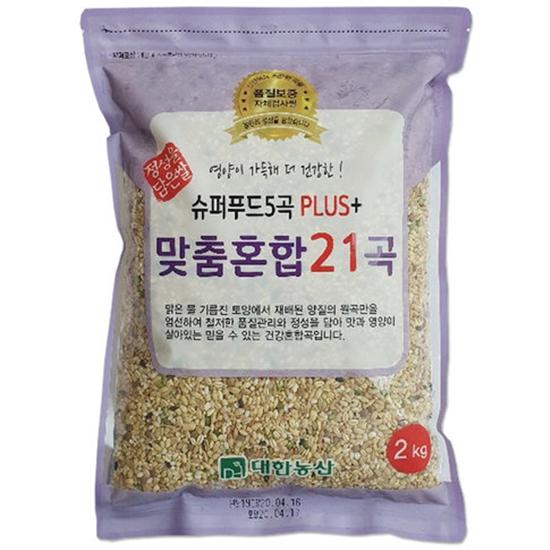 대한농산 슈퍼푸드5곡+ 맞춤혼합21곡 2kg(1개)
