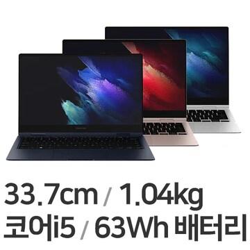 삼성전자 갤럭시북 프로360 NT930QDY-A51A WIN10