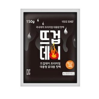 더나은 뜨겁데이 흔드는 핫팩 150g (1개)_이미지