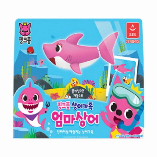 오로라월드 핑크퐁 진짜처럼 헤엄치는 상어가족 엄마상어