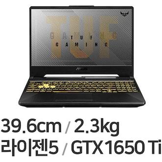 ASUS TUF Gaming A15 FA506II-HN162 (SSD 512GB)_이미지