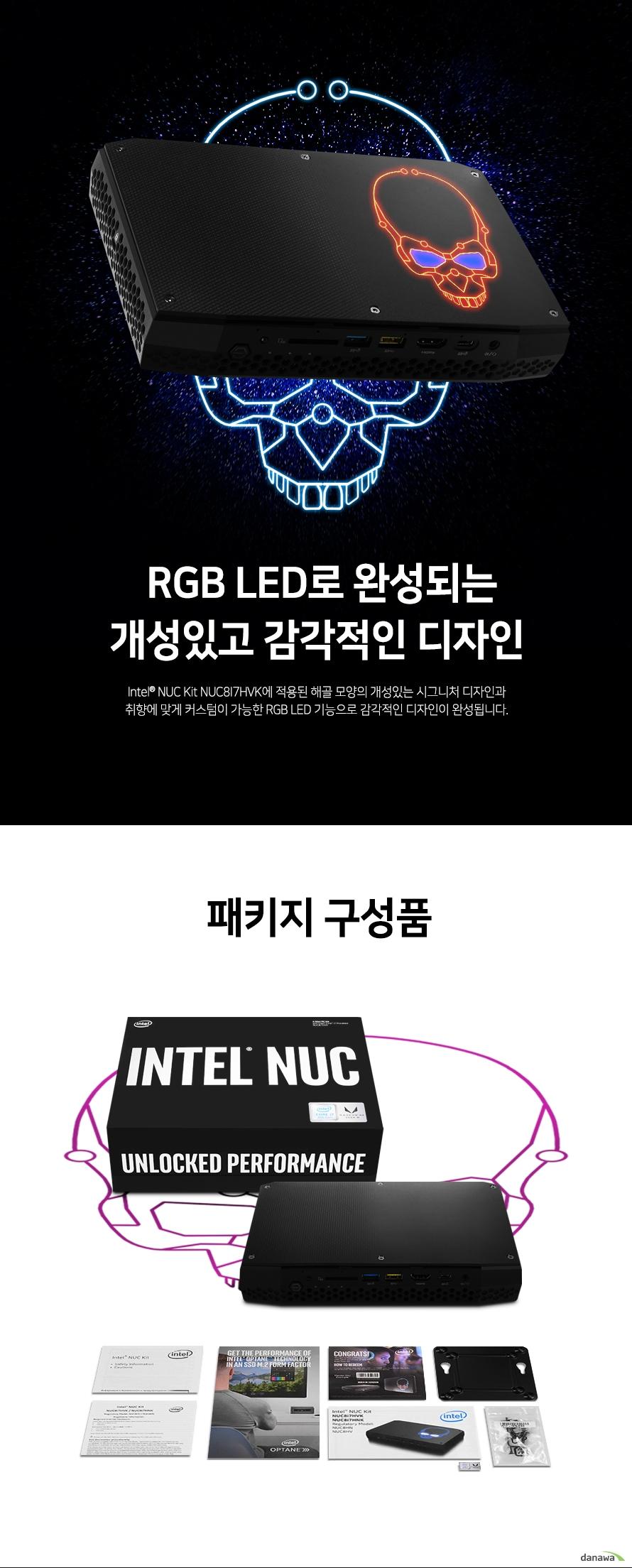 인텔 NUC Kits NUC8I7HVK M2(16GB, M2 256GB)