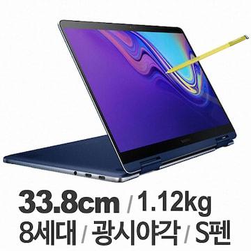 [쿠폰할인] 삼성전자 2019 노트북 Pen S NT930SBE-K38A