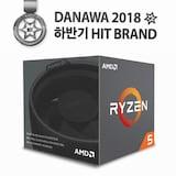 AMD 라이젠 5 2600X (피나클 릿지) (정품)_이미지