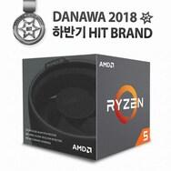 AMD 라이젠 5 2600X (피나클 릿지) (정품)