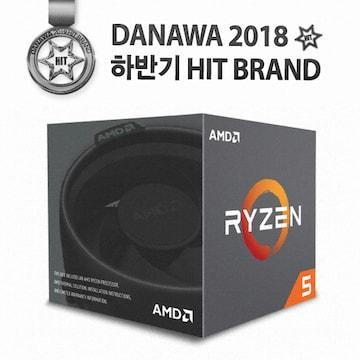 AMD 라이젠 5 2600X (피나클 릿지)(정품)