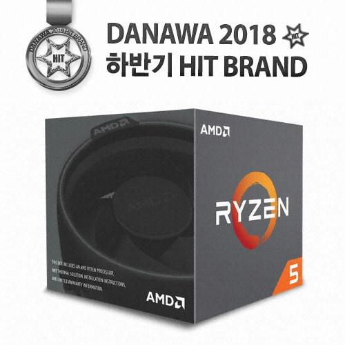 AMD 라이젠5-2세대 2600X (피나클 릿지) (정품)_이미지