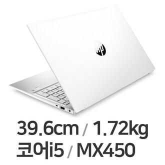 HP 파빌리온 15-eg0114TX (SSD 256GB)_이미지