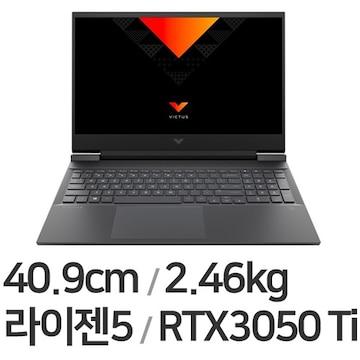 HP 빅터스 16-e0105AX