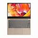 레노버 아이디어패드 720S-13IKB i7 Gold Air (SSD 256GB)_이미지