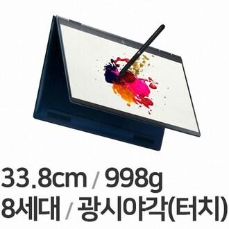 HP 엘리트 드래곤플라이 9JT80PA (SSD 256GB)_이미지