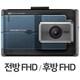 팅크웨어 아이나비 FXD7000 2채널 (16GB)_이미지
