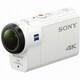 SONY FDR-X3000 (기본 패키지)_이미지
