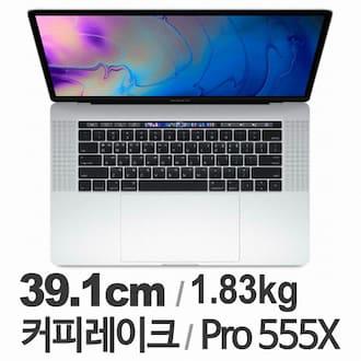 APPLE 2018 맥북프로15 MR962KH/A (SSD 256GB)_이미지