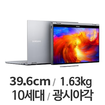 삼성전자 갤럭시북 플렉스 알파 NT750QCR-A78A