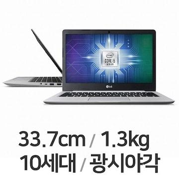 LG전자 2020 울트라PC 13UD50N-GX50K