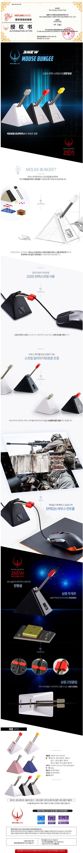 핫라인게임즈  3NEW 마우스번지대(화이트, 레드)