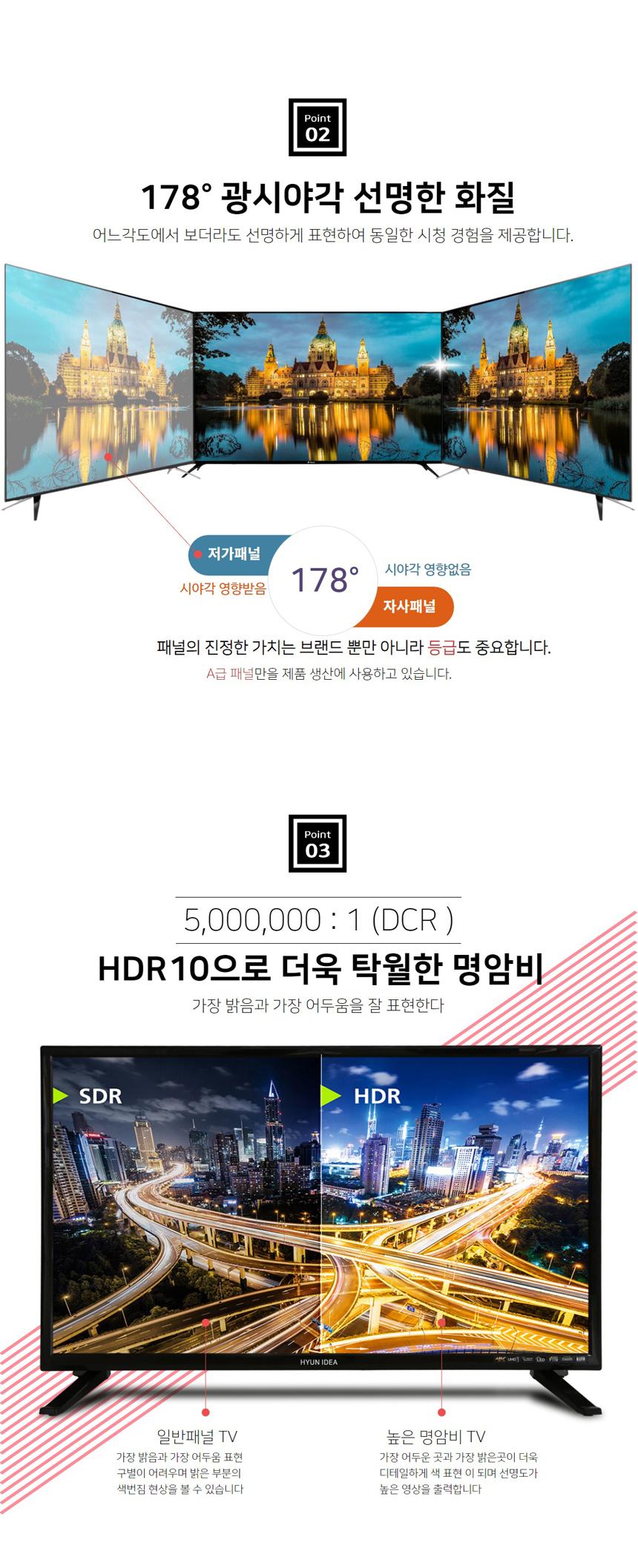현아이디어 UV280 UHD 리얼 4K HDR (스탠드)