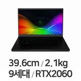 Razer BLADE 15 Base 9Gen R60  (SSD 512GB)