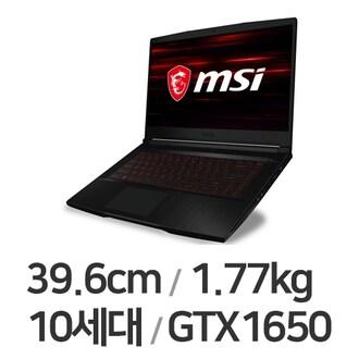 MSI GF시리즈 GF63 Thin 10SCXR-i5 (1TB + SSD 512GB)_이미지
