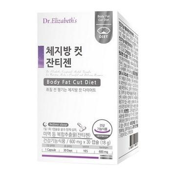 닥터엘리자베스 체지방 컷 잔티젠 30캡슐(1개)