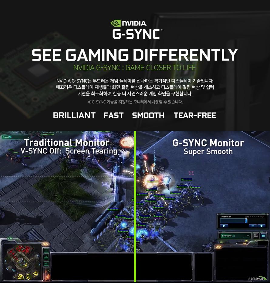 엔비디아 G싱크      엔비디아 G싱크는 부드러운 게임 플레이를 선사하는 획기적인 디스플레이 기술입니다.   매끄러운 디스플레이 재생률과 화면 잘림 현상을 해소하고 디스플레이 떨림 현상 및 입력   지연을 최소화하여 한층 더 자연스러운 게임 화면을 구현합니다.      G 싱크 기술을 지원하는 모니터에서 사용할 수 있습니다.