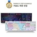 NKEY-R3 RGB