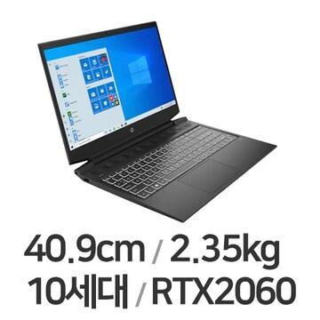 HP 파빌리온 게이밍 16-a0050TX (SSD 512GB)_이미지
