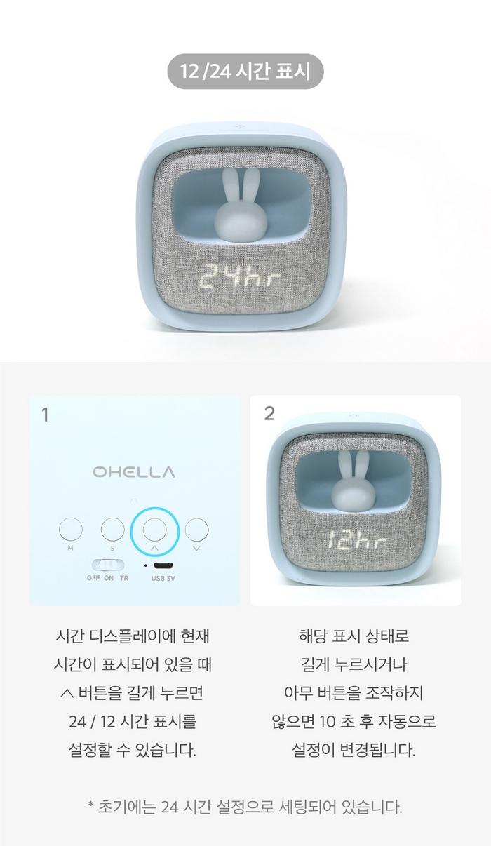앱코 오엘라 무선 시계 무드등 OL-LM01