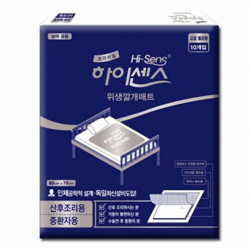 하이센스 위생깔개매트 10개 *1팩(10개)_이미지