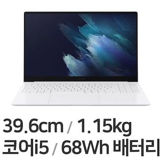 삼성전자 갤럭시북 프로 NT950XDX-G51A (SSD 256GB)_이미지
