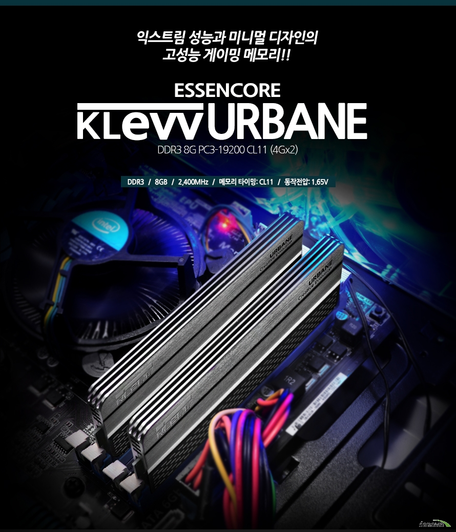 익스트림 성능과 미니멀 디자인의 고성능 게이밍 메모리!! ESSENCORE KLeW URBANE DDR3 8G PC3-19200 CL11 (4Gx2) / DDR3 / 8GB / 2,400MHz / 메모리 타이밍:CL11 / 동작전압 : 1.65V