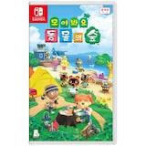 Nintendo 모여봐요 동물의 숲 SWITCH  (한글판)
