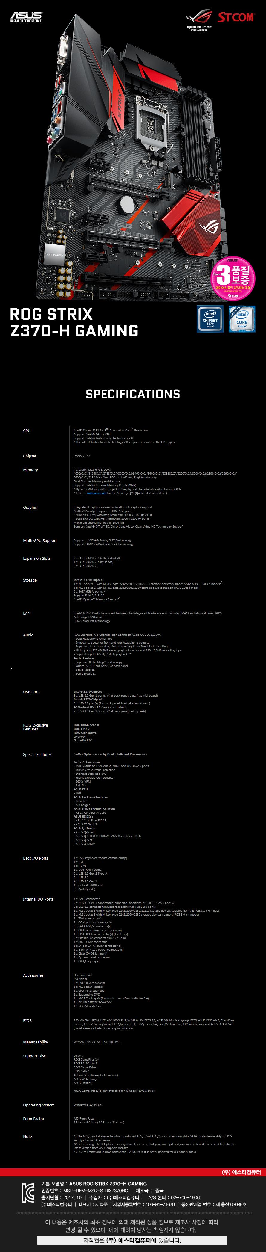 ASUS ROG STRIX Z370-H GAMINGSTCOM.jpg