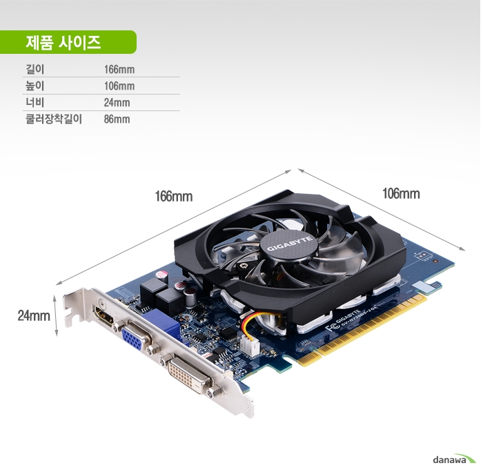 GIGABYTE 지포스 GT730 UD2 D5 2GB 블랙펄 제품 사이즈