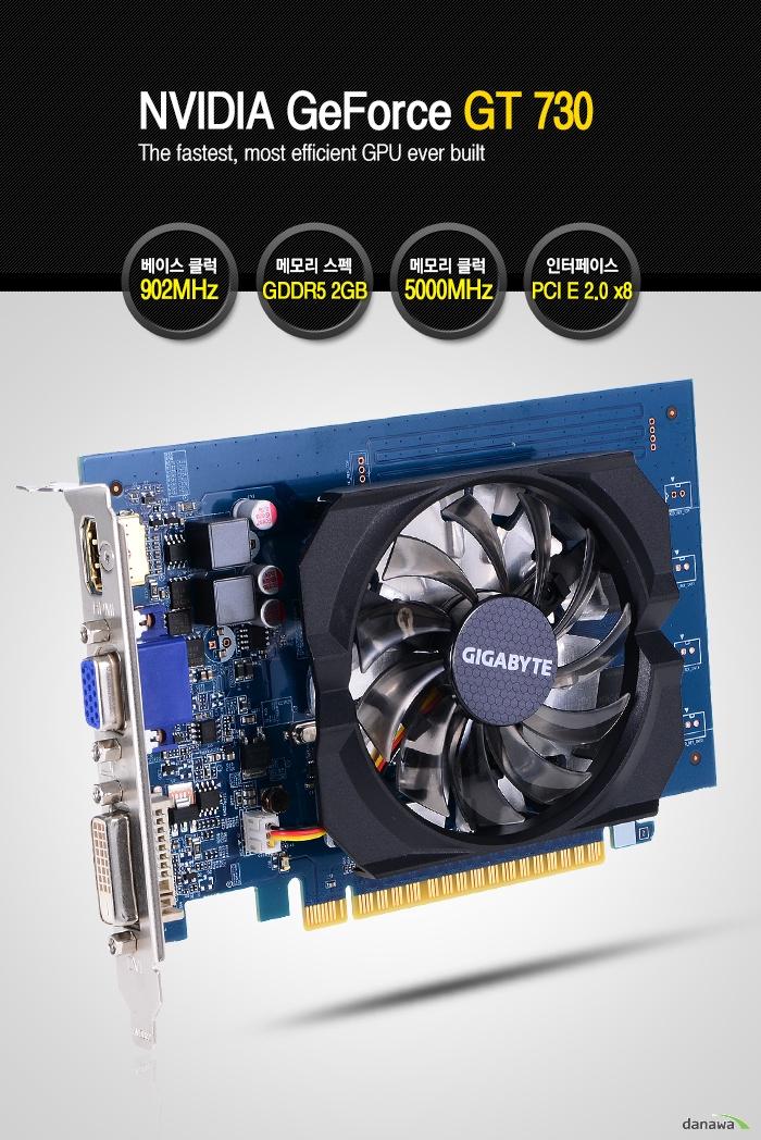 GIGABYTE 지포스 GT730 UD2 D5 2GB 블랙펄 메인 이미지
