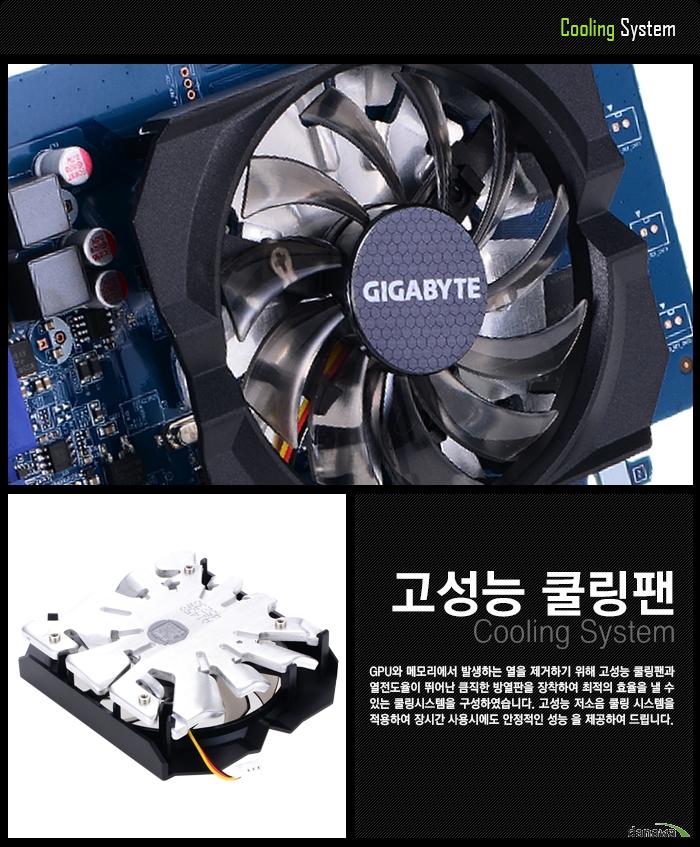 GIGABYTE 지포스 GT730 UD2 D5 2GB 블랙펄 제품 쿨링 시스템성