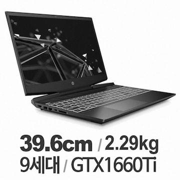 HP 파빌리온 게이밍 15-dk0165TX (SSD 256GB)