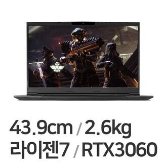 한성컴퓨터 TFG7476HSW (SSD 500GB)_이미지