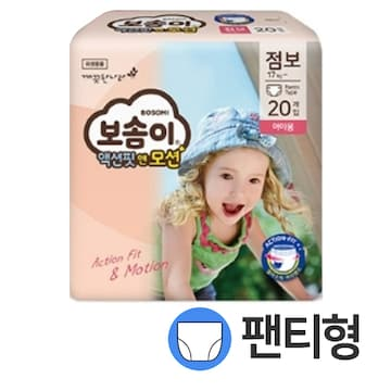 보솜이 액션핏 앤 모션 팬티 점보형 여아 (60매)_이미지